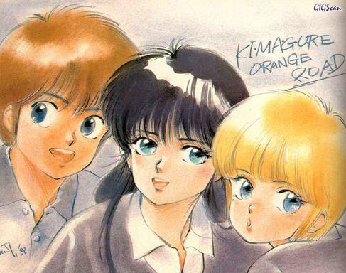 Ilustración de Kimagure Orange Road